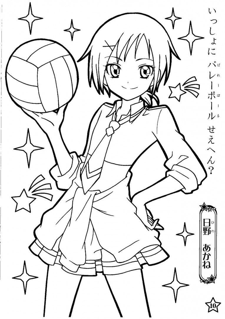 Akane Hino Playing Volleyball