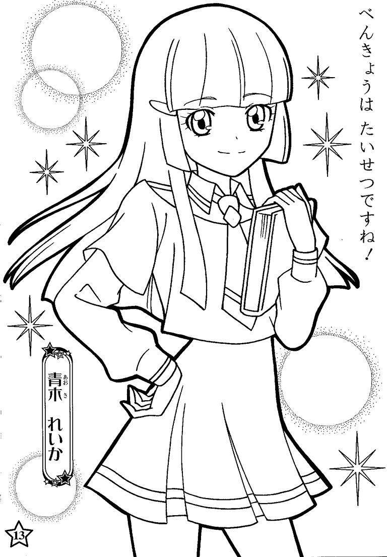 Cute Reika Aoki